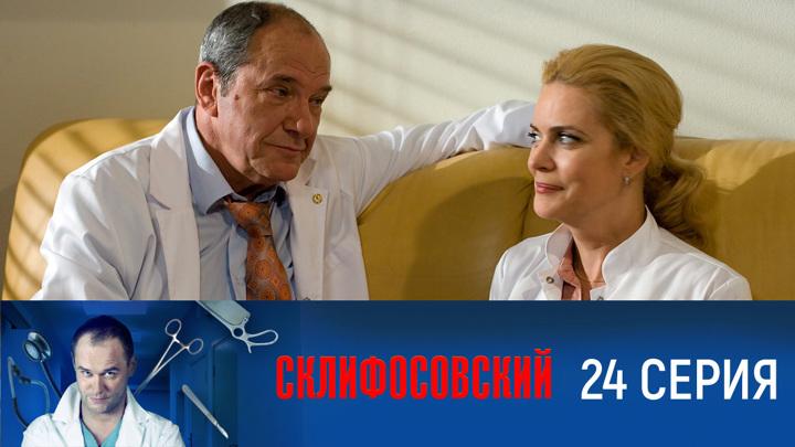 yak-trahayutsya-deystvie-vo-vremya-pervogo-seksa-video-predmeti-mozhno-nayti