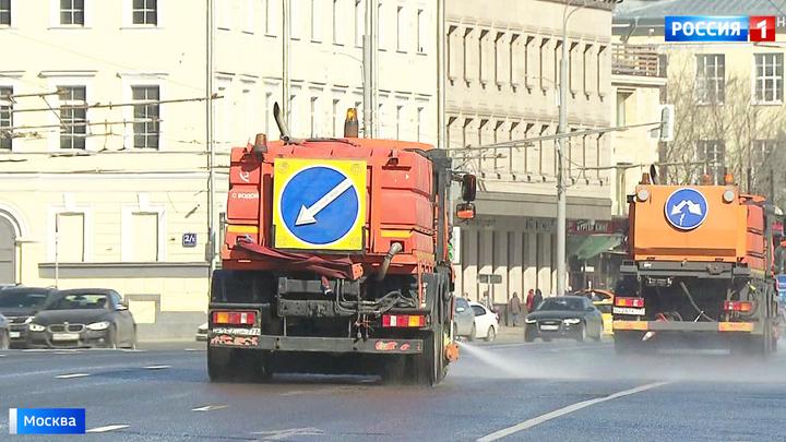 В Москве проводится генеральная уборка улиц