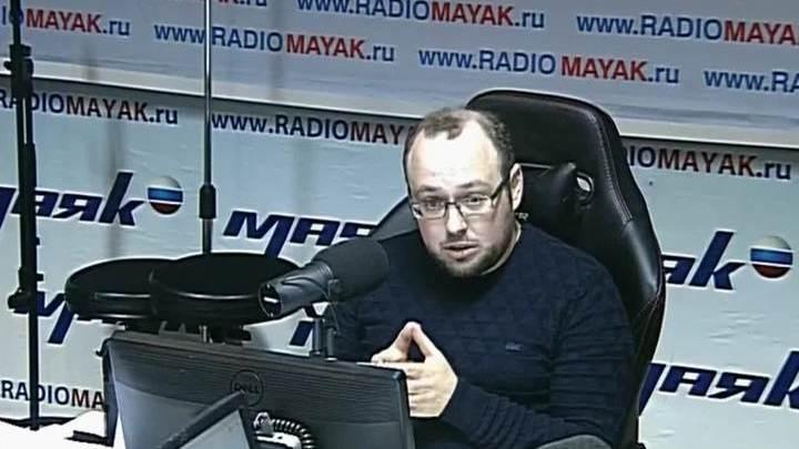 Сергей Стиллавин и его друзья. Страх быть плохим