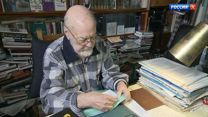 Льву Аннинскому исполнилось 85