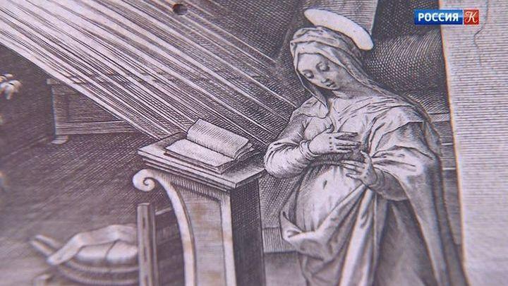 Евангелие Иеронима Наталиса можно увидеть в Музее Рублева
