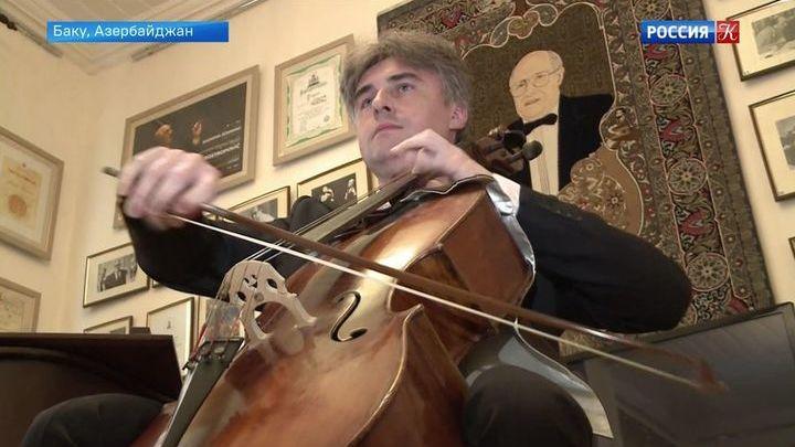 В Баку проходит X Международный фестиваль Мстислава Ростроповича