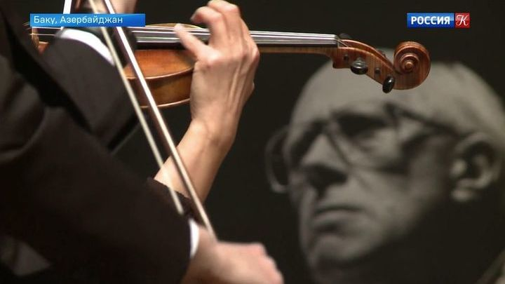 X Международный фестиваль Мстислава Ростроповича завершил свою работу