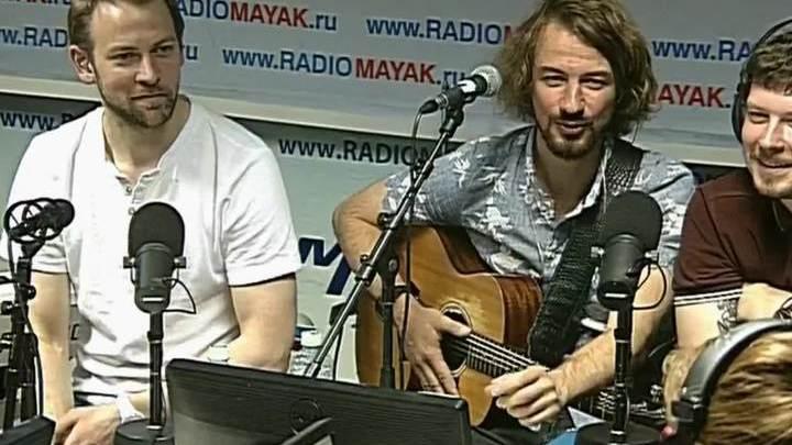 Маяк ПРО. Живой концерт. Группа