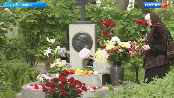 В Петербурге вспоминали Георгия Товстоногова