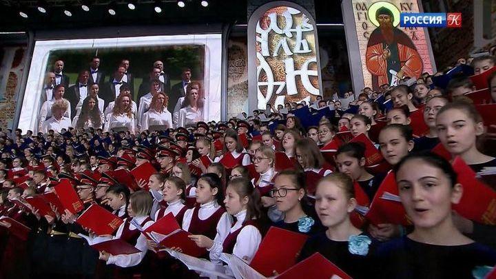 В Москве отметили День славянской письменности и культуры