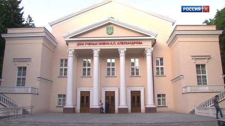 Дому ученых имени Александрова в Курчатовском институте - 70 лет