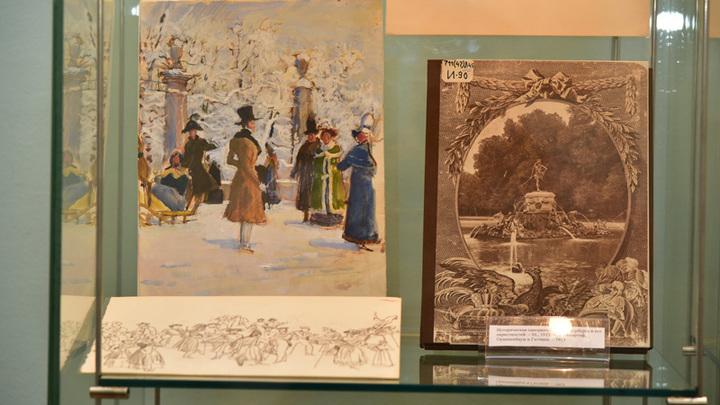Выставка в РГБИ к Пушкинскому дню