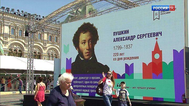 """В Москве завершается книжный фестиваль """"Красная площадь"""""""
