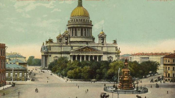 Президентская библиотека посвятила новую коллекцию Исаакиевскому собору