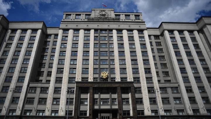 Матвиенко призвала партии формировать списки с равным количеством мужчин и женщин
