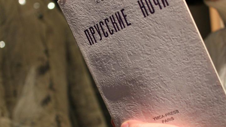 Парижское издание поэмы «Прусские ночи», 1974 год… Первые ее отрывки без согласия автора были напечатаны на Западе в 1969 году. Фото Леонида Варебруса