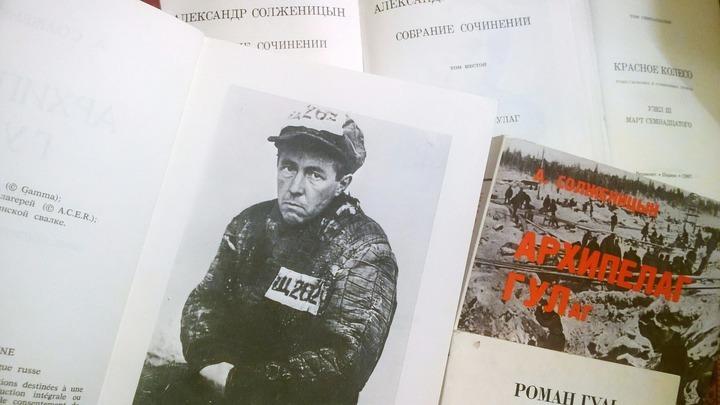 """Пережитое…Писатель был арестован за издание в Париже книги """"Архипелаг ГУЛАГ"""" и в 1974 году выслан из СССР. Фото Леонида Варебруса"""