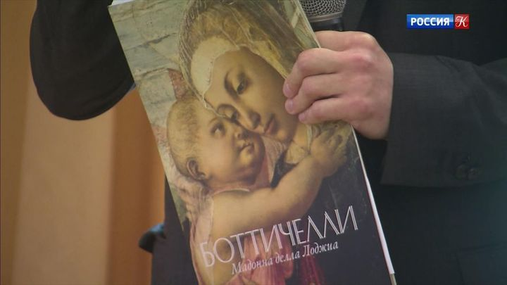 """""""Мадонна делла Лоджиа"""" будет экспонироваться в России"""