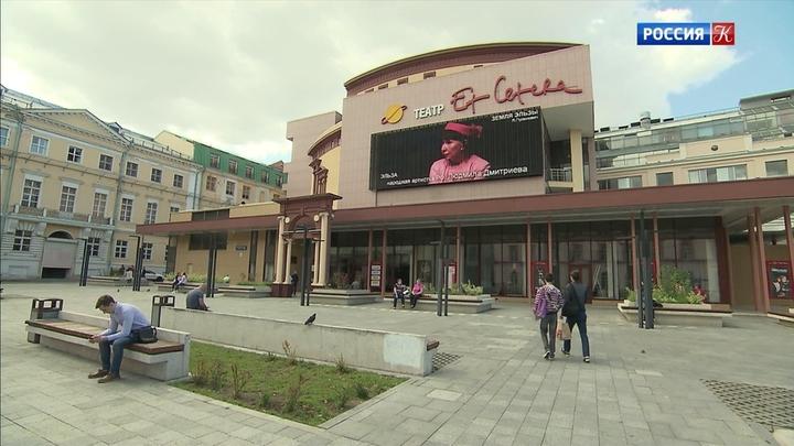 Театр Et Cetera открыл 27-й сезон