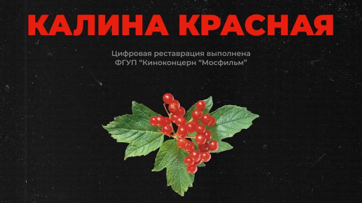 """Фото предоставлено пресс-службой """"Искусство кино"""" и """"Мосфильм"""""""