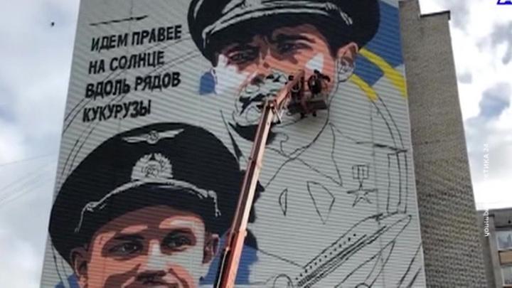 В Сургуте появится огромное граффити, посвященное посадке самолета в кукурузе