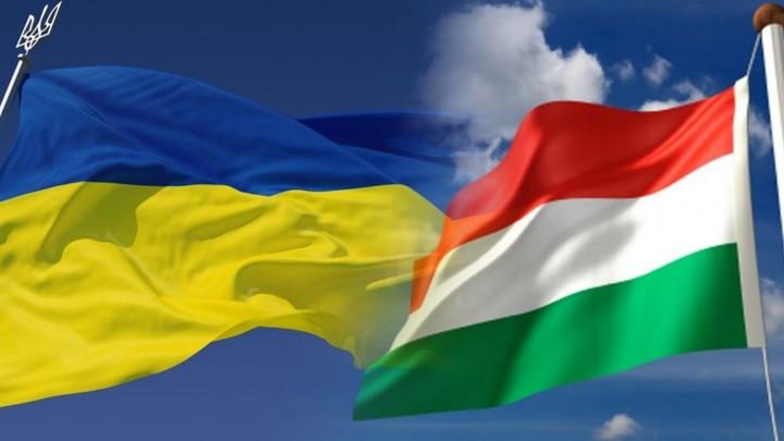 Посол Украины вызван в МИД Венгрии