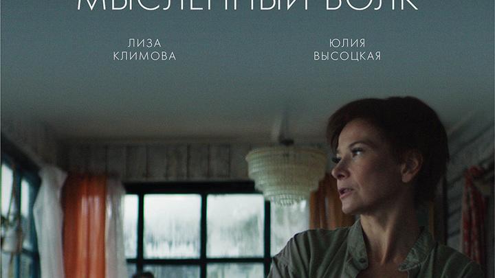 Фото предоставлено кинокомпанией Русский репортаж