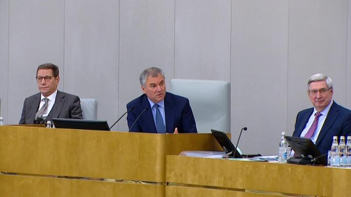 Дума приняла бюджет на 2020-2022 годы в первом чтении photo