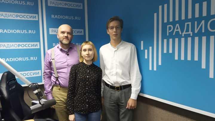 Дмитрий Конаныхин,  Анна Исаева и Арсений Радушин