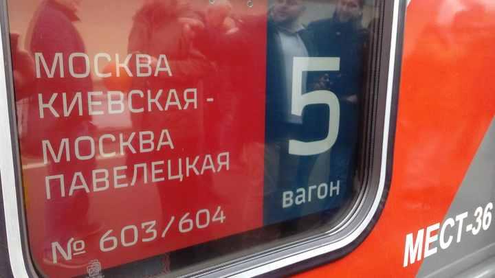 Репортаж Ивана Волонихина «Этот поезд в кольце».