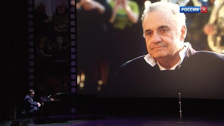 В Москве прошел вечер памяти Эльдара Рязанова