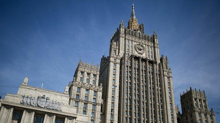 Россия выражает властям Чехии протест в связи с высылкой дипломатов