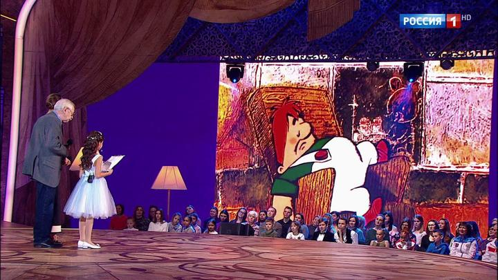 """Василий Ливанов и София Грузенко, отрывок из м/ф """"Малыш и Карлсон"""", реж. Б. Степанцев, студия """"Союзмультфильм"""""""