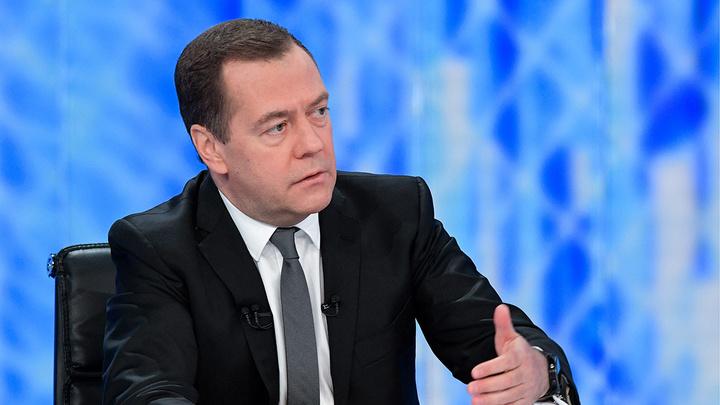 """""""Разговор с Дмитрием Медведевым"""""""
