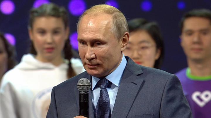 Путин выступит на Давосском форуме и пообщается со студентами