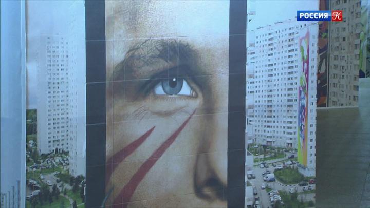 """В Центре современного искусства """"Винзавод"""" презентовали проект """"Культурный код"""""""