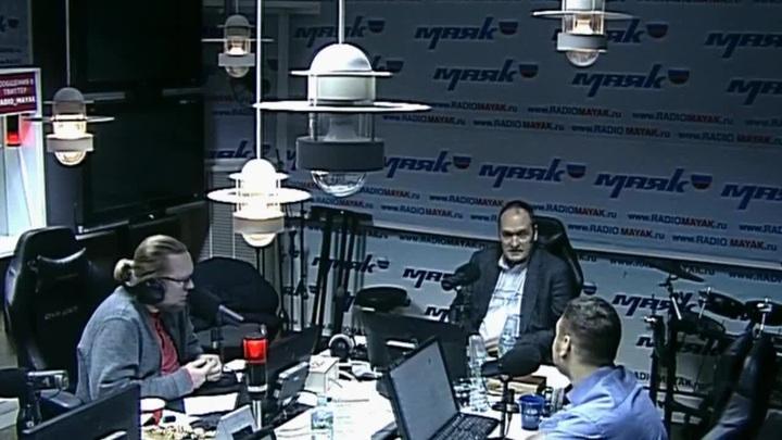 Сергей Стиллавин и его друзья. Центр развития потребительского рынка Московской школы управления