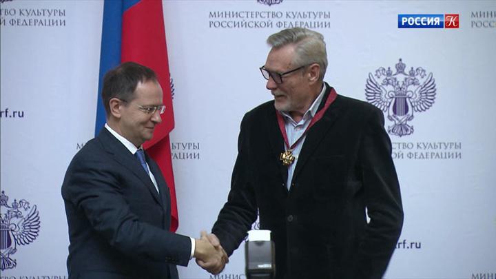 В Москве вручили награды деятелям культуры и искусства