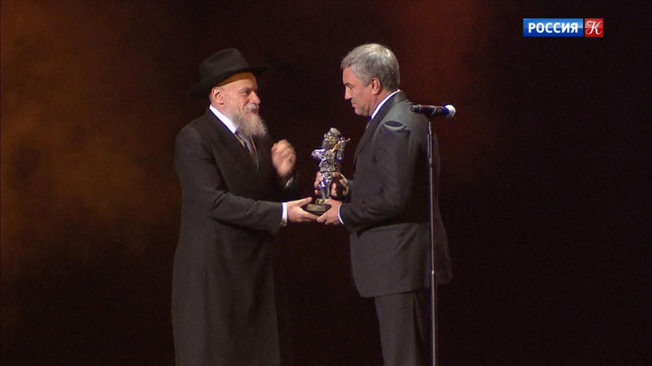 Председатель Государственной Думы Вячеслав Володин получил премию «Скрипач на крыше»