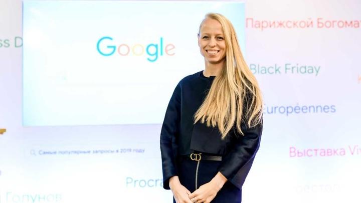 """Результаты """"Года в поиске"""" представила Екатерина Кондратьева, глава отдела коммуникаций Google Россия."""