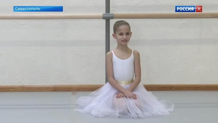 Воспитанники Академии хореографии Севастополя приступили к занятиям