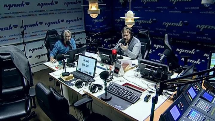 Сергей Стиллавин и его друзья. Что необычное вы находили в сумке у себя или знакомых?