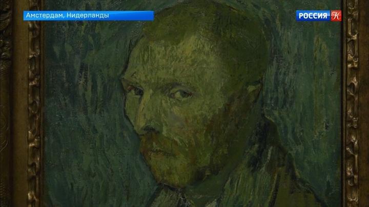 Подтверждена подлинность автопортрета Ван Гога из Национального музея Норвегии