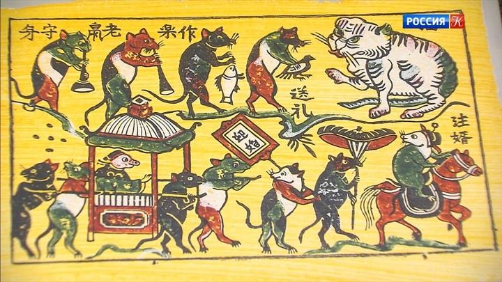 В Музее Востока рассказали о традициях и истории Восточного Нового года