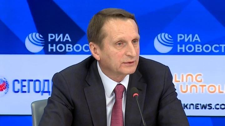 Директор СВР дал совет потомкам западных интервентов