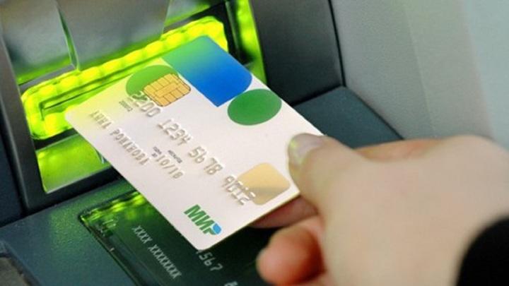 В РФ готовят решения на случай отключения от международных платежных систем