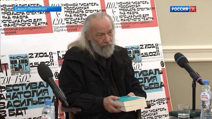 В БДТ пройдет фестиваль Анатолия Васильева