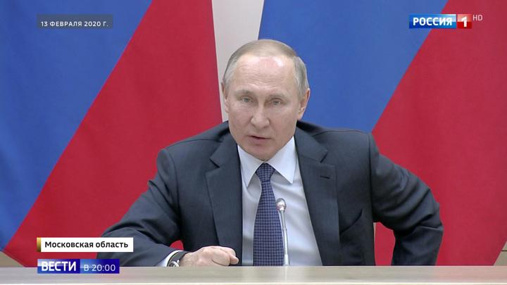 ЦИК начал подготовку к всероссийскому голосованию по поправкам в Конституцию