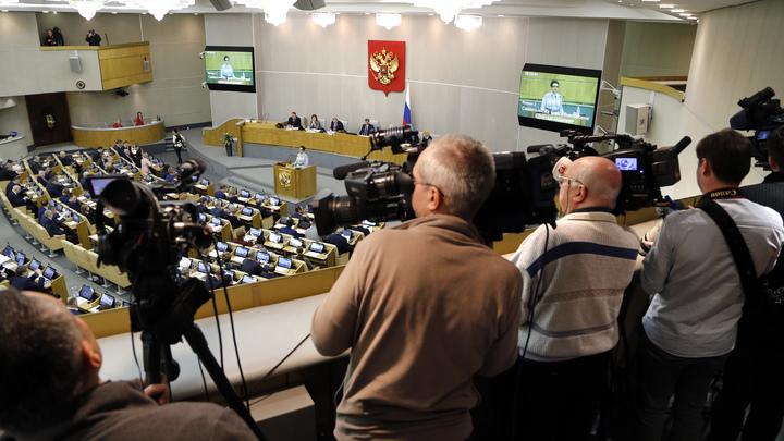 В Госдуме предлагают ужесточить ответственность за гей-пропаганду