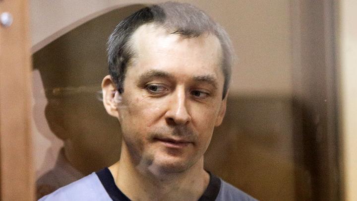 Захарченко предстанет перед судом по очередному делу о взятках