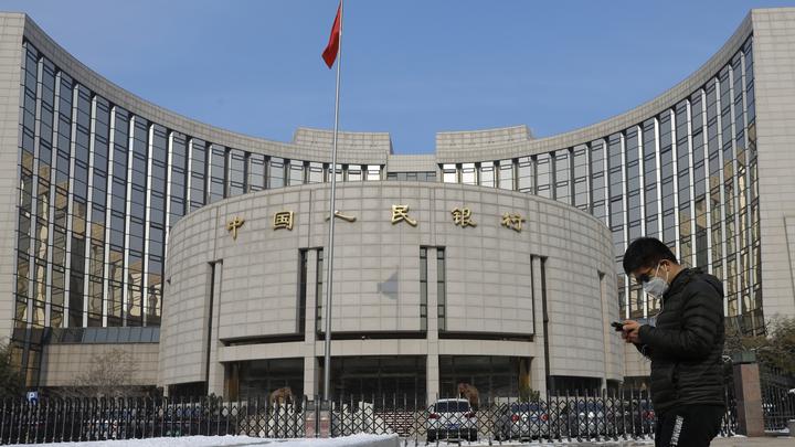 Народный банк Китая сохранил базовую ставку на уровне 3,85%