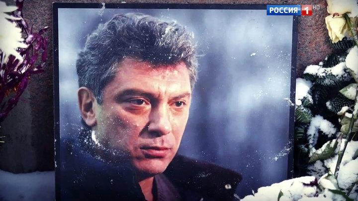 Москва объяснила невозможность международного расследования убийства Немцова