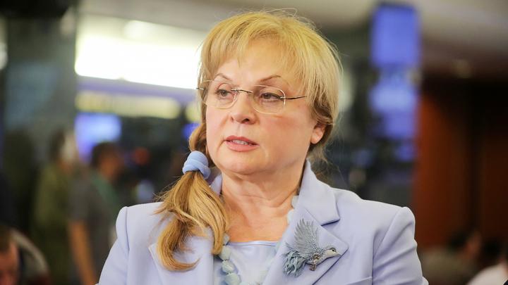 Памфилова напомнила Грудинину о праве подать в суд