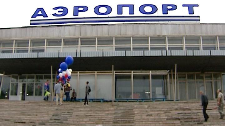 Аэропорт Братска выставили на торги за 495 миллионов рублей